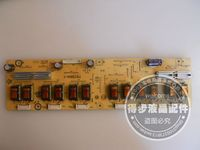 Free Shipping Original B243W Pressure Plate 715T2854 1 Backlight Good Fineness Very New Test Package Original