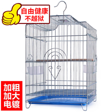 Stainless Steel Plating Bird Cage Parrot Peony Pigeon Starling Large Space for Activities Freedom Does Not Rust Strong Durable-in Bird Cages & Nests from Home & Garden