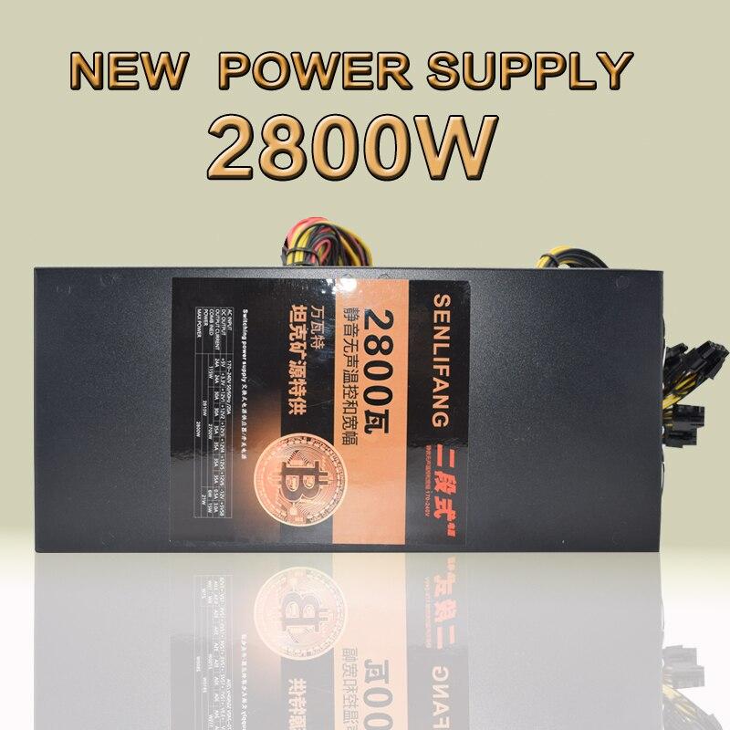 ETH ZCASH MINE alimentation (NOUVEAU) 2800 W avec quatre ventilateurs de refroidissement peut utiliser pour R9 380 RX 470 RX480 6/8 GPU CARTES. OR MINEUR PSU