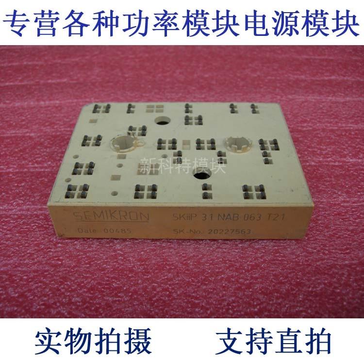 SKIIP31NAB063T21 7-element PIM power module kd621k30 prx 300a1000v 2 element darlington module