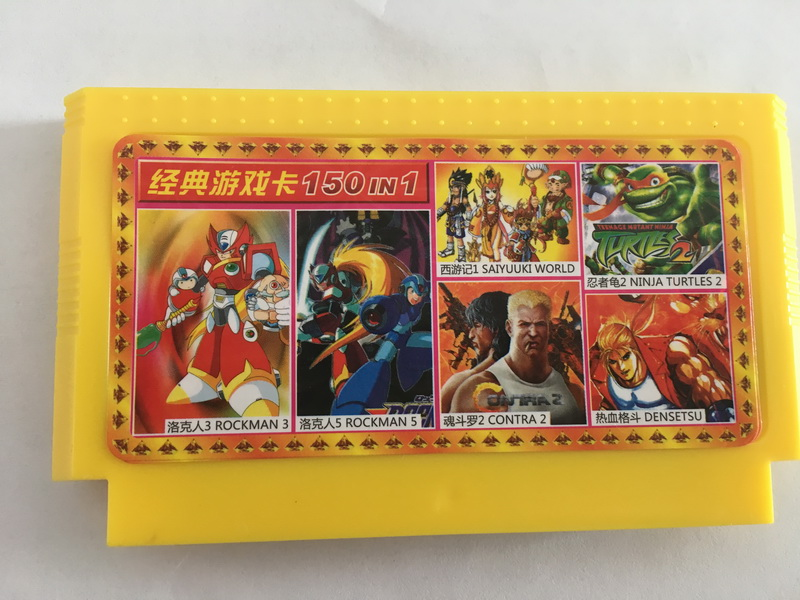 <font><b>150</b></font> <font><b>IN</b></font> <font><b>1</b></font> 8 Bit Game Cartrridge Jackal Saint Kage With Real Yellow Card For Nintendo FC image