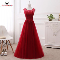 Many Colors A Line Tulle Lace Beautiful Cheap Dresses Formal Evening Dresses Short Party Gown Elegant