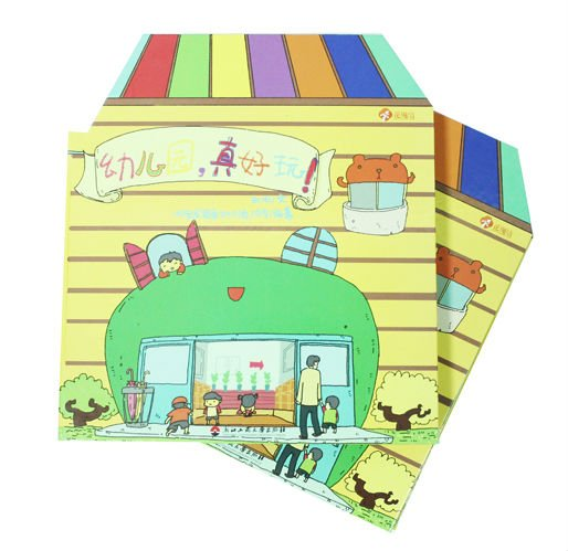 Us 461 Free Shipping Fun Kindergarten Activity Bookpop Up Book3d Doll Housegift For Childrens Daytoy Housetoy Book In Doll Houses From Toys