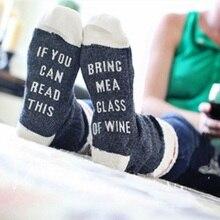 Women Wine Socks Print Letter Cute Autumn Spring Meia Funny Socks 2019 New Arrival Chaussette Femme
