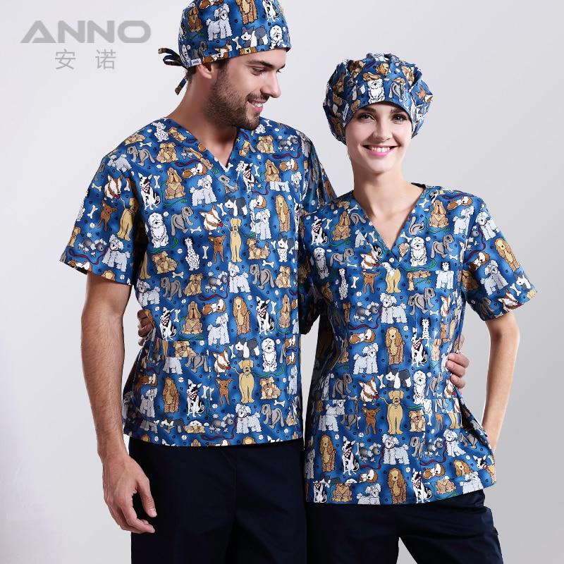 الحار  ! جديد وصول الملابس الطبية - منتجات جديدة