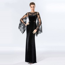 Vintage Lace Muslim Evening Dresses Sheath O-neck Long Sleeves Formal party dresses black sexy long evening dress black long sleeves lace up design dresses