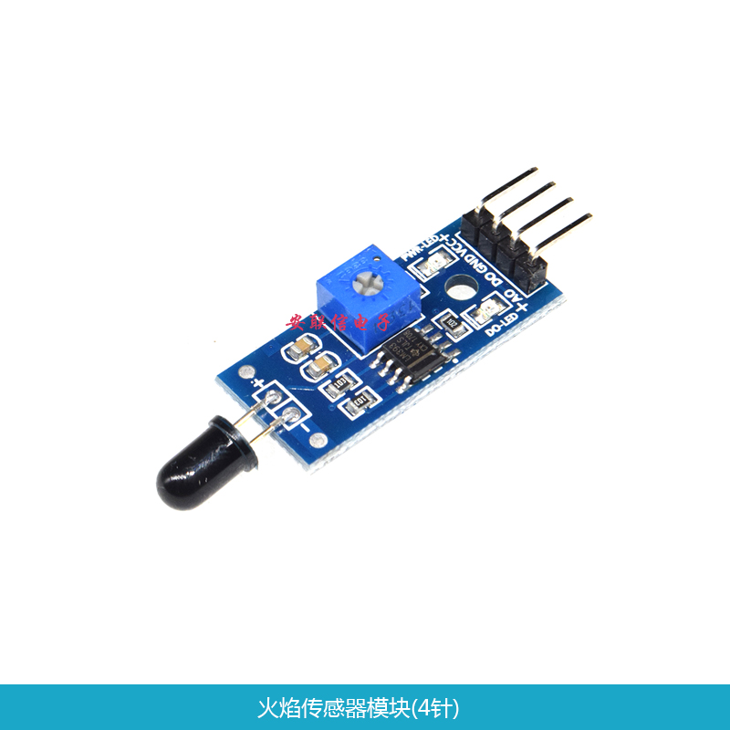 4 Pin IR Flame Detection Sensor Module Fire Detector Infrared Receiver Module for In Stock