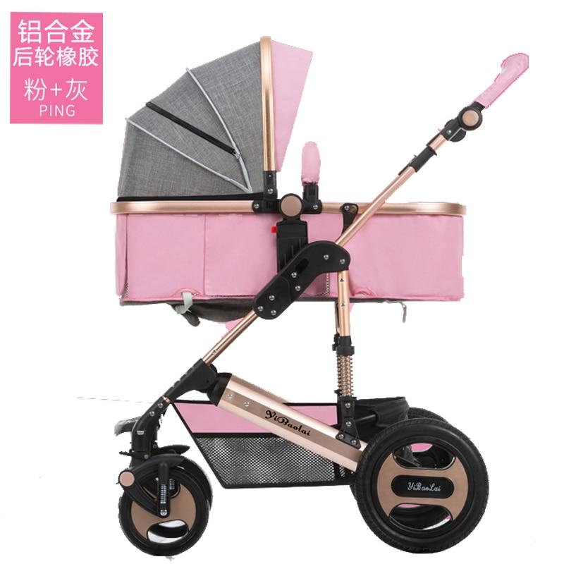 YIBAOLAI V16D Aluminum alloy frame rubber wheel high landscape baby stroller can sit reclining folding shock absorbers stroller