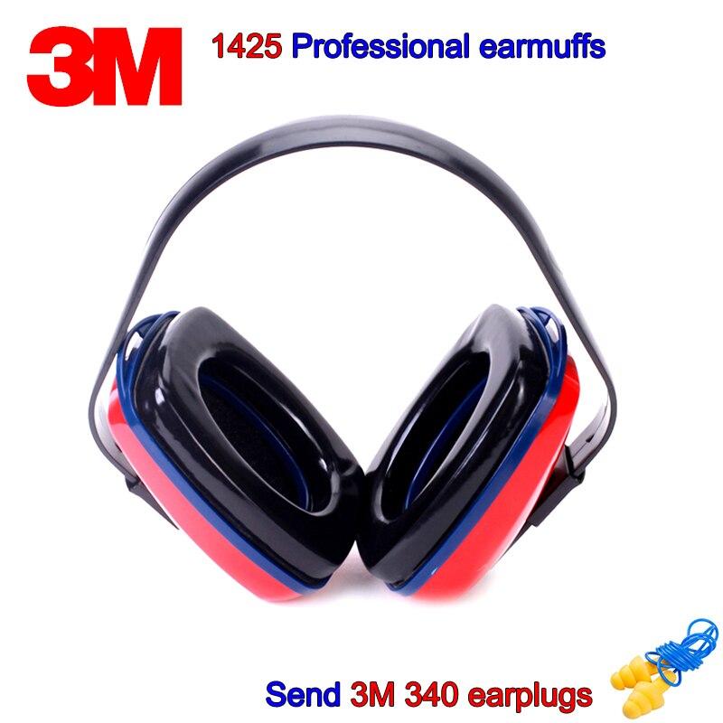 3 м 1425 против шума Наушники для женщин 22 дБ защиты Power Noise Наушники для женщин от съемки механические узнать сна ухо протектор
