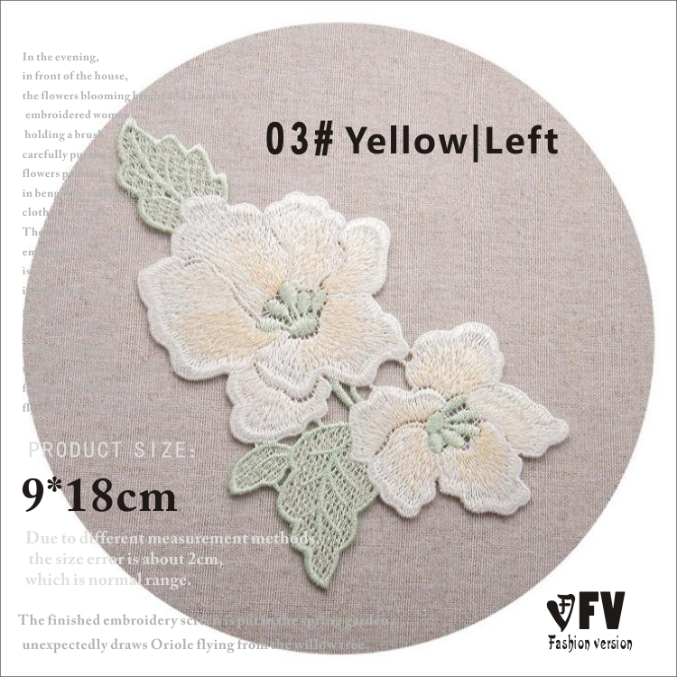 Magnolia Flower Embroidered Patches Garment Accessories Chinese