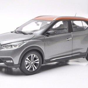 1:18 Diecast Model for Nissan