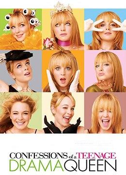 《青春舞会皇后》2004年美国,德国喜剧,家庭,音乐电影在线观看