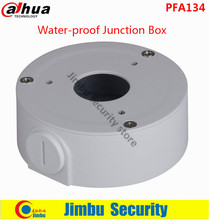 DAHUA Water-proof Junction Box PFA134 CCTV Accessories IP Camera Brackets PFA134