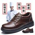 Большой размер 45 46 мужчины браун шеф-повар кухня кук платье обуви стальной носок защитной обуви не скользит отель квартиры обувная кожа zapatos
