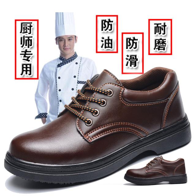 Tamaño grande 45 46 de los hombres de brown chef cocina cocinar zapato de vestir hotel de trabajo puntera de acero zapatos de seguridad antideslizantes pisos de calzado de cuero zapatos