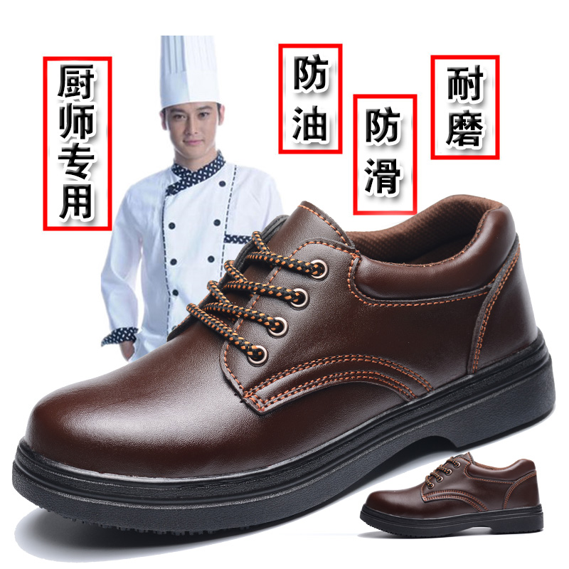 get cheap chef shoes aliexpress alibaba