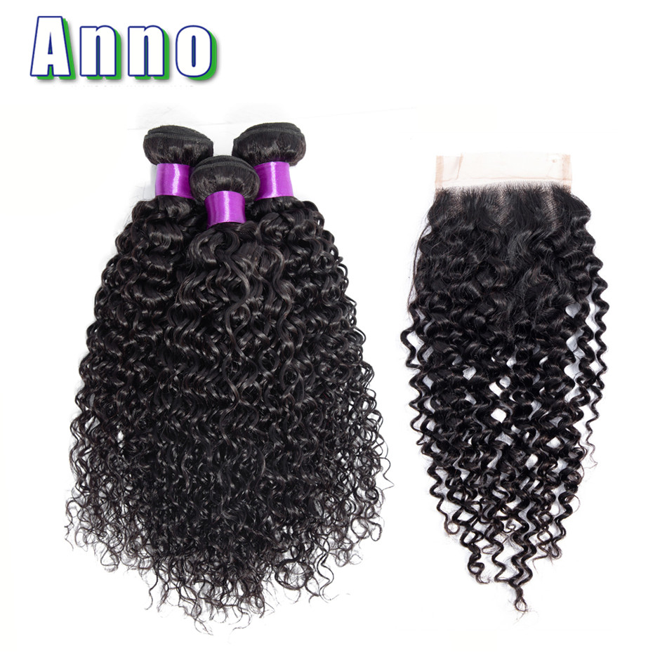 Annowig Curly Human Hair Bundles With Closure Natural Color Brazilian Hair Weaves Non Remy 3 Bundles