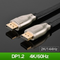 High QualityUGREEN DP107 DisplayPort 4K HD DP1 2 Cable HPDell Display Port Male To Male Line