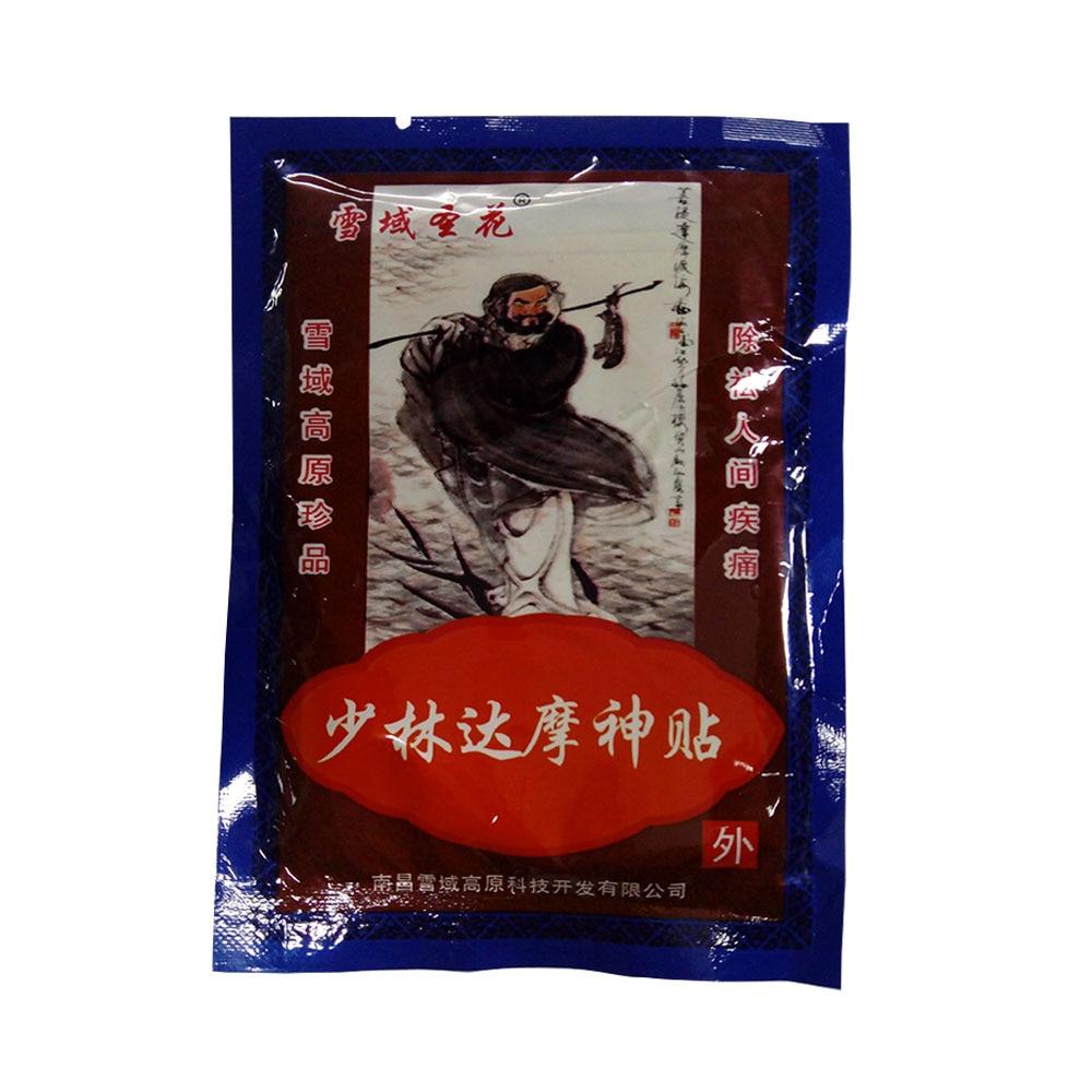 16 шт/2 сумки медицинский пластырь шаолин традиционный китайский травяной медицинский артрит задний медицинский пластырь обезболивающее