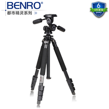 лучшая цена Benro a650fhd3 Portable tripod professional SLR camera tripod for camera bracket