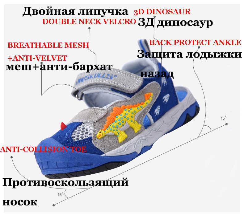 2017 בני סנדלים Dinoskulls חוף הקיץ של נעלי הילדים סגר סנדלי סנדלי סנדלי רשת פלגים נגד קטיפה דינוזאור 3D