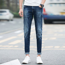 autumn and winter blue jeans men's clothing popular personality male straight long trousers denim
