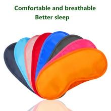 1Pcs New Pure Silk Sleep Rest Eye Mask Padded Shade Cover Travel Relax Aid Blindfolds  Memory Foam Sleeping Eye Patch недорого