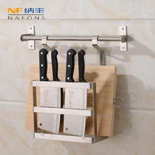 Stainless Steel Multifunction Storage Rack Wall-Mounted Knife Cutting Board Shelf Kitchen Storage Rack Holder Organizer new strong suction stainless steel magnet holder kitchen knife tableware wall mounted shelf rare earth magnet with 3m sticker