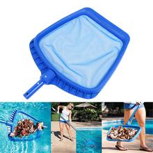 Professional Leaf Rake Mesh Frame Net Skimmer Cleaner Swimming Pool Spa Tool Suitable for Cleaning