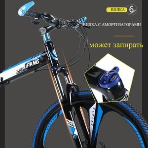 """Image 2 - זאב של פאנג אופניים מתקפל אופני כביש 21 מהירות 26 """"אינץ אופני הרי מותג אופניים קדמי ואחורי מכאני דיסק בלם אופניים"""