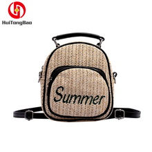 Women Braided Bags Crossbody Shoulder Handbags New Style Summer Purses Beach Small Flap Shopping Tote