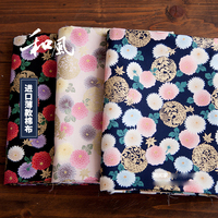 Imported hefeng cotton hot stamping handmade diy cloth hanfu kimono maru chrysanthemum