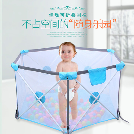 Baby playpens activity gear six sided fence baby safety crawl barrera piscina de bolas para - Piscina de bolas para bebes ...