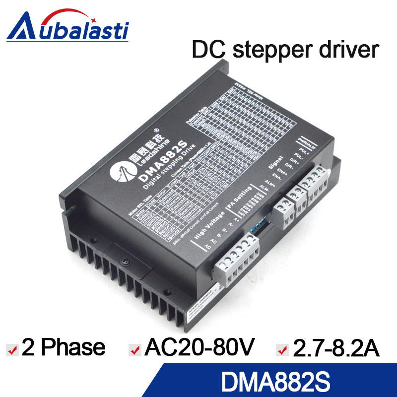 2 phase stepper motor driver leadshine DMA882S input voltage AC 20-80V motor driver stepper driver for engraver cutting machine 2 phase bus digital stepper motor driver ykd2608pc 6a dc24 80v motor driver stepper driver for cnc engraver and cutting machine