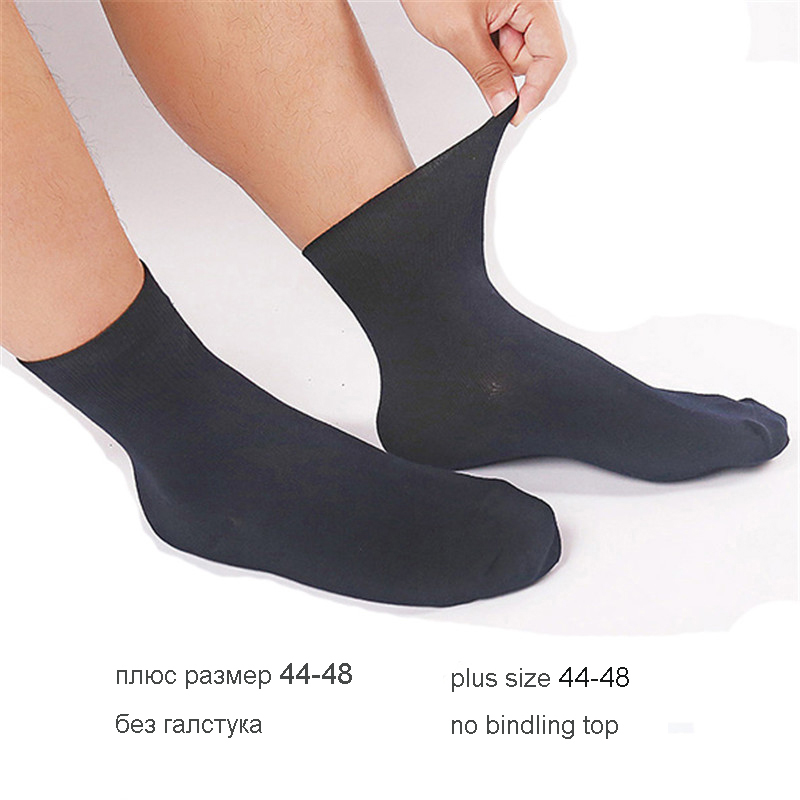 10PCS=5 pairs 44-48 plus size 3XL big and tall Men cotton hypertension diabetes   socks   with no binding top
