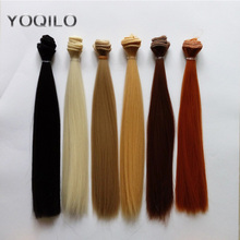 6PCS LOT Hot Sale Doll Accessories DIY Straight Doll Hair BJD Hair Wig 25CM
