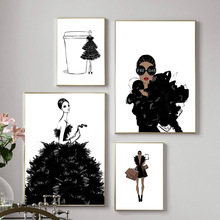 Black And White Fashion Beauty Wall Art Canvas Painting Nordic Poster Minimalist Shop Decoration Unframed