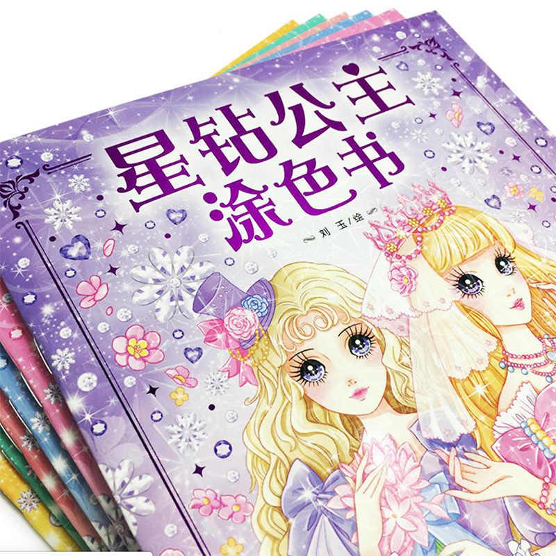 6Pcs/set Diamond Princess Coloring Books & 540Pcs 3D Rhinestone Stickers  Coloring Books for Girls/Kids/Children/Adults DIY Books