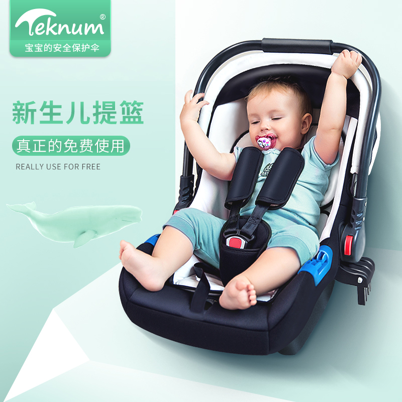 Teknum Infant Car Seat With The Basket Newborn Cradle Supporting Sleeping Cart free ship brand new safe neonatal basket style car seat infants handle basket seat newborn babies car safety seats free shipping