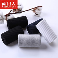 5 Pairs Lot High Quality Men S Stripes Middle Tube Business Socks Cotton Male Socks Deodorant