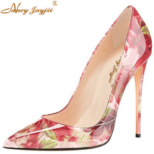 So Kate Embroider Patent Leather Bridesmaid Clogs Women Shoes Printed Pumps Highheels 12CM Wedding Bridal Party Nancyjayjii Red