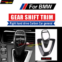 For BMW F01 F02 Gear Shift Knob Cover trim Carbon fiber G11 G12 733i 735i 740i 745i Gear Shift Knob Cover Car Interior B+C Style цена в Москве и Питере