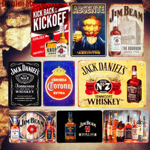 ICE COLD Beer Plaque Retro Metal Tin Sign Jack Whiskey Jim Beam Poster Bar Pub Casino Decorative Plates Wall Art Stickers MN20-A(China)