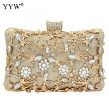 レディースハンドバッグクラッチラインストーンゴールド財布ハンドバッグ高級ウェディングビーズエレガントなクリスタルイブニングバッグダイヤモンド銀の袋