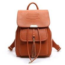 Модные корейские женские рюкзаки однотонные кожаные женские кисточкой дорожная сумка школьные сумки для подростков девочек Mochila Femininas