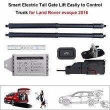 Smart Auto Электрический хвост ворота лифт для Land Rover Evoque 2016 Управление комплект высота избежать Pinch с защелкой