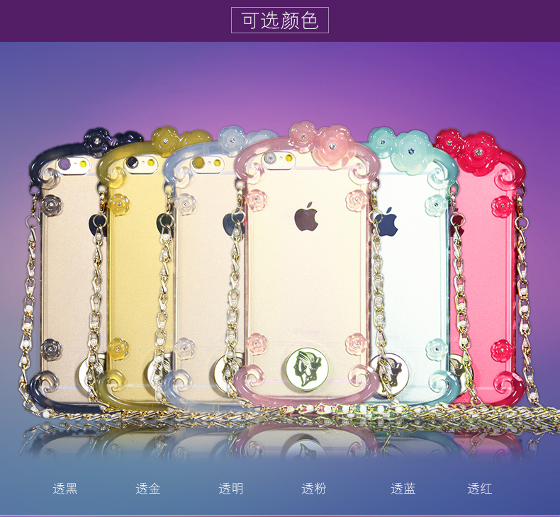 5 Clear Soft TPU Silicone Case Pearl Leather Chain Handbag iphone 6 4.7 inch plus 5.5 cover - Chloe Technology Co., Ltd store