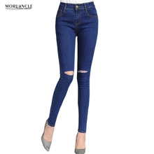 2017 New Mens Ripped Jeans Trousers With Knee Holes Fashion Skinny Distreesed Denim Pants Strentch Pencil Joggers E0082