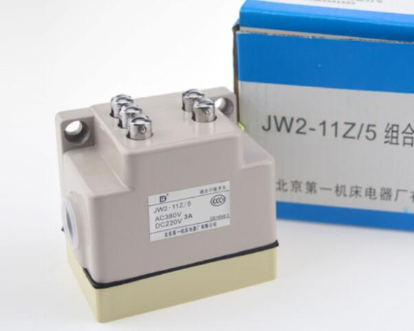 JW2-11Z / 5 limit switch five groups of contacts silver point 5piece 100% original cx20587 11z cx20587 11z qfn chipset