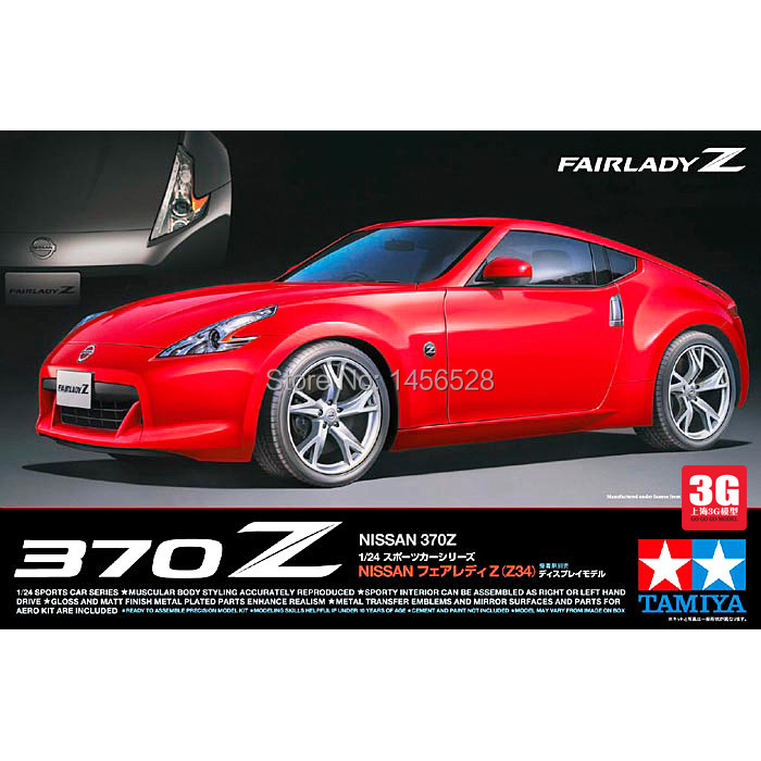 Tamiya Scale Model 24315 1 24 Car 370z Embly Kits Models Building Plastic Vehicle In From Toys